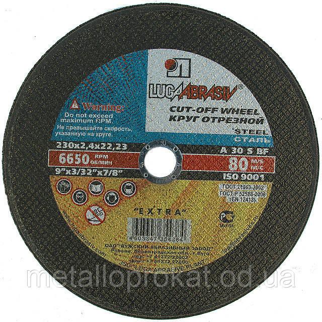 Абразивный круг ЛУГА-115 зачистной