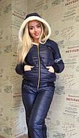 Зимний женский спортивный костюм на меху
