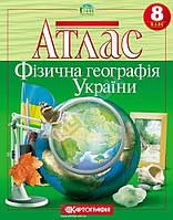 Картографія Атлас Географія 8 кл.