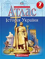 Картографія Атлас Історія України 7 кл.