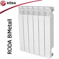 Биметаллический радиатор отопления RODA RBM  500/96  (Германия/Китай)