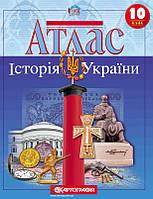 Картографія Атлас Історія України 10 кл.