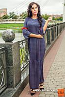 Платье Консуэлла синий с красным