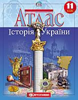 Картографія Атлас Історія України 11 кл.