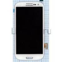 Матрица Samsung i9300 Galaxy S3, с сенсором в рамке (белый) TFT LCD