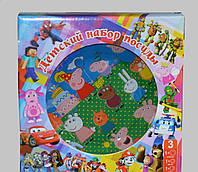 Детский набор посуды Свинка Пеппа (3 предмета)