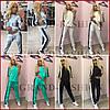 Спортивный костюм ~Uno~ 4 цвета в наличии !!!