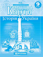 Картография КК История Украины 9 кл.