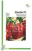 Семена Перца  Клаудио F1( мелкая фасовка)20с