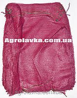 Сетка овощная 40х63 (до 22кг) 2000шт/уп.,бордовая