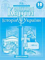 Картографія КК Історія України 10 кл.
