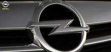Бічні пороги Opel