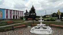 Центральная площадь (вид сбоку) Сербка