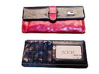 Женский кошелек JCCS 1002 бодового цвета из натуральной масляной кожи со съемной визитницей размер 20 на 10см
