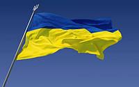 С Днем флага Украины!