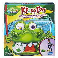 Детская игра Гол Крокодильчика (КрокоГол). Оригинал Hasbro