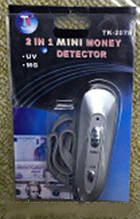 Пристрій для перевірки грошей TK-2078 .dr