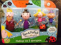 Набор фигурок Маленькое королевство Бена и Холли Ben and Holly Little kingdom