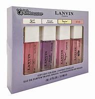 Подарочный набор Lanvin с феромонами 4 по 15ml