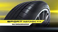 Dunlop SP Sport Maxx RT2 (235/40R18 95Y)