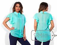 Как выбрать блузку больших размеров и при этом не выглядеть «теткой»?