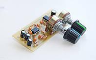 Активный фильтр сабвуфера, Частота 50...200 Гц