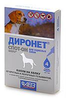 АВЗ ДИРОНЕТ спот-он для собак, 4 пипетки