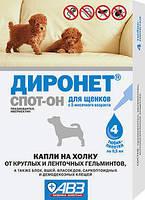 АВЗ ДИРОНЕТ спот-он для щенков, 4 пипетки