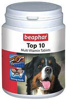 Витамины Беафар ТОП 10 для собак 180тб 125425