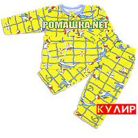 Детская пижама тонкая р. 116-122 для мальчика ткань КУЛИР 100% тонкий хлопок ТМ Авекс 3186 Желтый