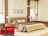 Кровать двуспальная Венеция Люкс массив бука