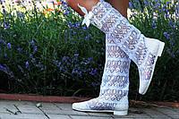 Кружевные летние белые сапожки