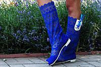 Кружевные летние синие сапожки