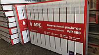 Биметаллический радиатор отопления APC therm WR-800 (Украина).