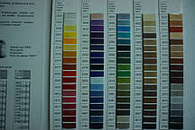 Нить №40 1000 м. «Титан» цвет в ассорт., фото 2