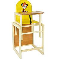 """Стульчик-трансформер для кормления деревянный кожзам №202 - """"Тигр"""" - цвет ЖЕЛТЫЙ (1) ТМ """"Мася"""""""