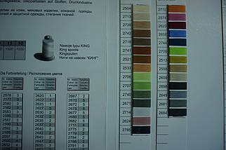 Нить №60 1000 м. «Титан» цвет в ассорт., фото 3