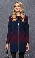 Женское шерстяное пальто синего цвета на молнии. Модель Daga Zaps. Коллекция осень-зима 2016-2017.