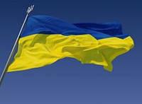 Флаг Украина флаг жовто-блакитний флаг Украина