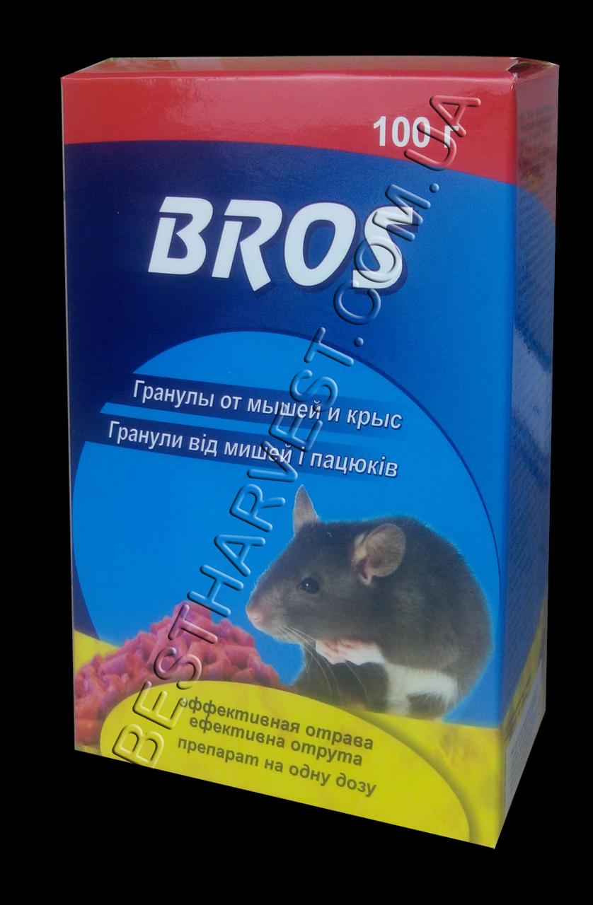 Гранулы от крыс и мышей 100г BROS (Брос), оригинал