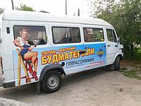 Наружная реклама в Белой Церкви на транспорте
