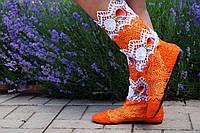 Модные кружевные летние бело-оранжевые полусапожки