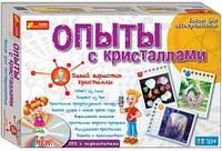 Детский набор для Опытов с кристалами Ранок Креатив