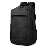 Рюкзак школьный для ноутбука