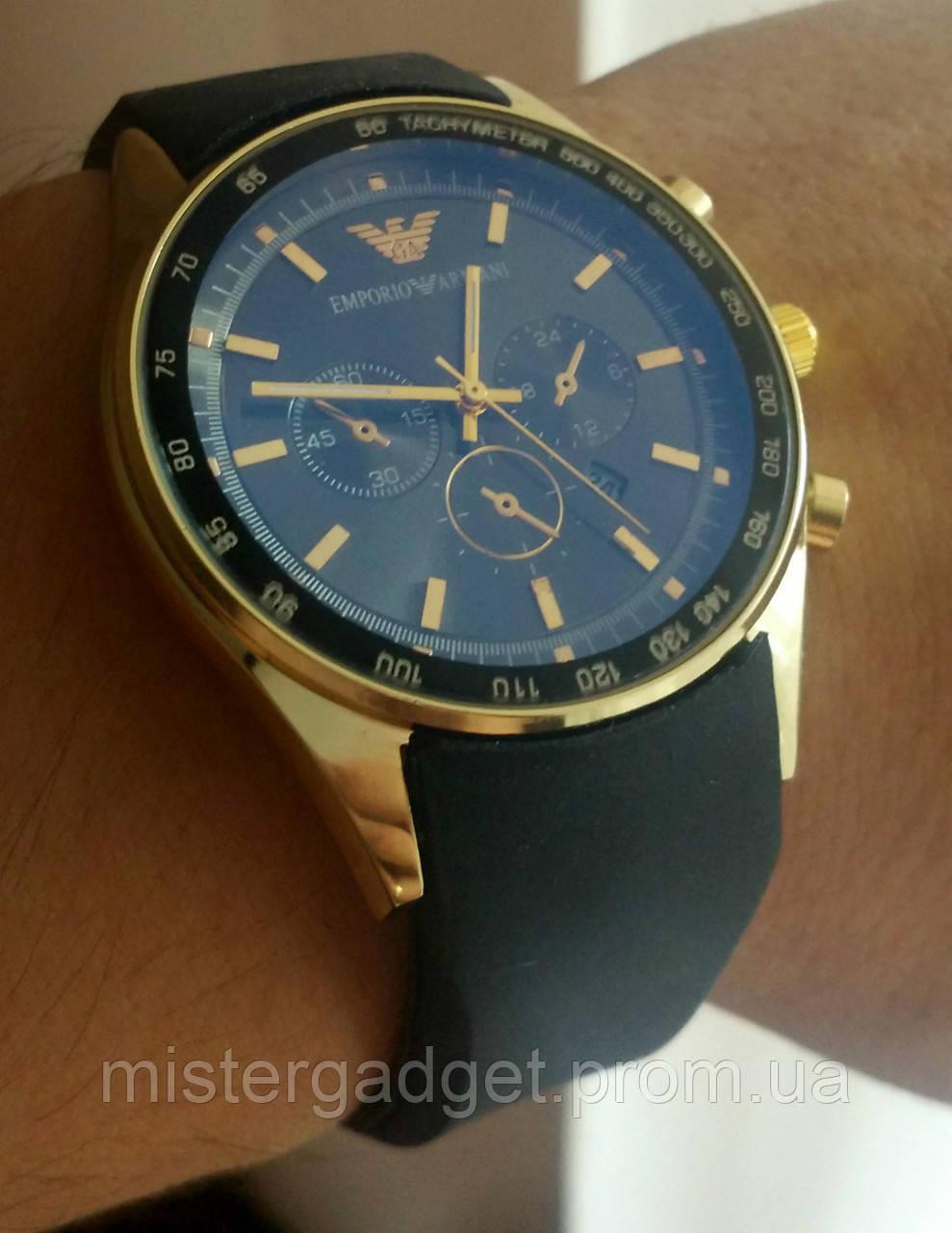 Наручные часы Emporio Armani мужские