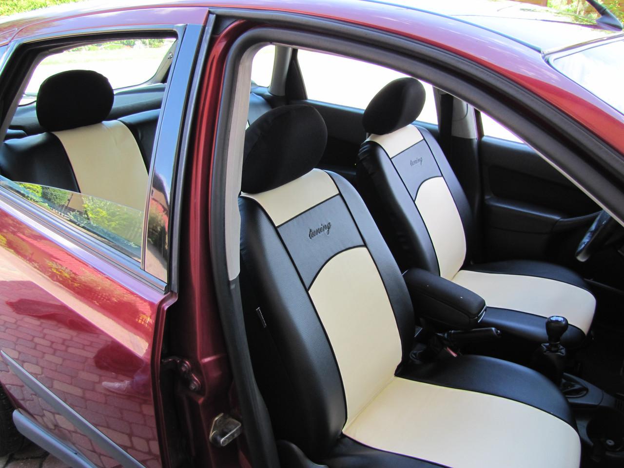 Чехлы на сиденья из экокожи разные цвета универсальные STANDART 2
