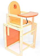 """Стульчик-трансформер для кормления деревянный кожзам №104 - """"Собачка"""" - цвет оранжевый ТМ """"Мася"""""""