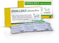 Zoetis Римадил - противовоспалительные обезболивающие таблетки для собак 50мг, 20таб