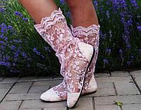 Модные кружевные летние нежно-розовые сапожки