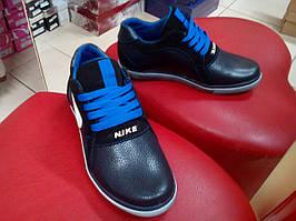 Стильные кроссовки подростковые из натуральной кожи синие EXTREM